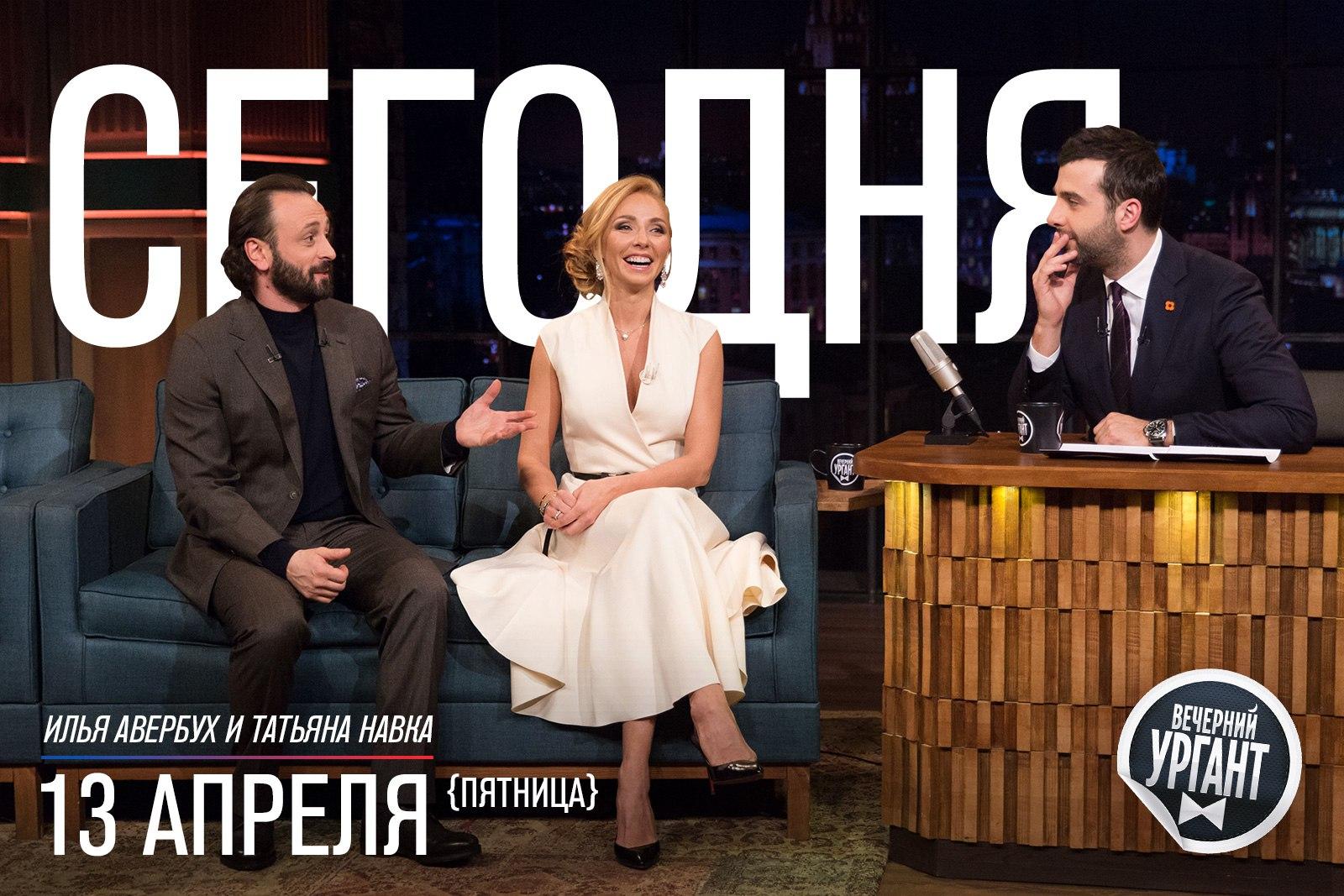 Татьяна Навка-новости, анонсы - Страница 33 E0LCTW5vRwQ