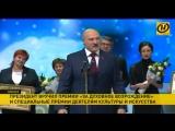 Церемония вручения премий Президента прошла в Минске_ОНТ