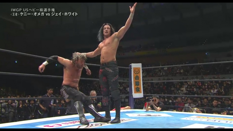 WH_Present Kenny Omega vs Jay White NJPW The New Begining in Sapporo