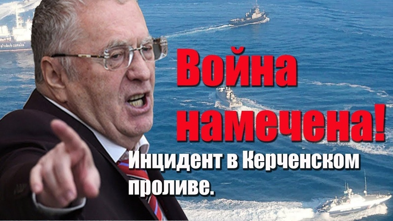 Жириновский сделал МРАЧНЫЙ прогноз.