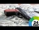 В Сеть попало курьезное видео вора-неудачника из Колорадо - МИР 24