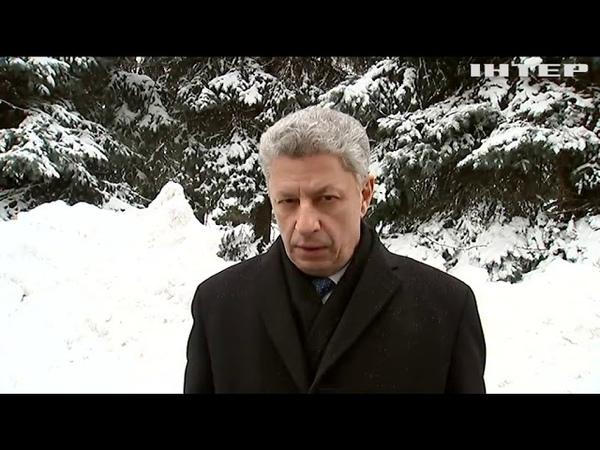 Тільки зміна влади зупинить ескалацію на Донбасі - Юрій Бойко