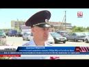 Пробки стали пленом автомобилистов на крымской земле Чего только стоит отрезок трассы в Феодосии