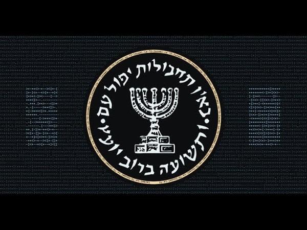 Casse du siècle, Mossad, S-300 - PAS l'Info