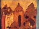 Имя Ему ИоаннНачало русского царства.5 серия из 5Последние годы 2007