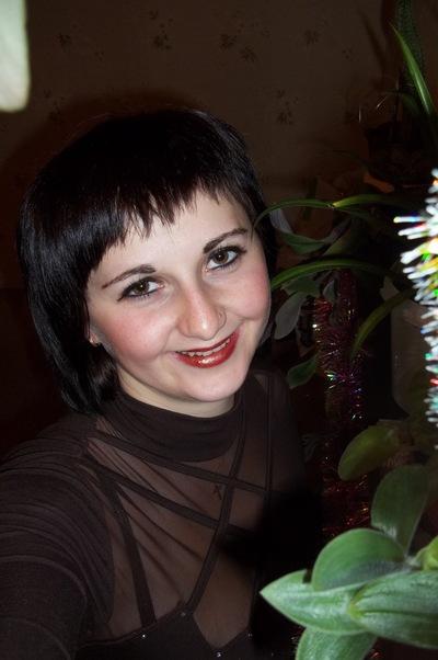 Наталья Авраменко, 15 декабря 1989, Чернигов, id118681135