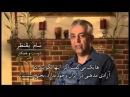 Вопль из Ирана / A Cry From Iran