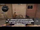 Канал Шока ЛУЧШИЙ КОНФИГ ДЛЯ CSGO 3 ◣_◢