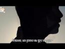 [FSG FOX] CNBLUE - Blind Love |рус.саб|