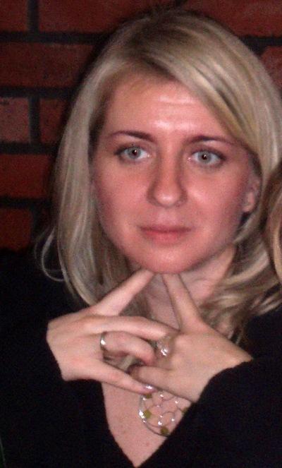 Любовь Никитина, 23 ноября , Михнево, id160333624