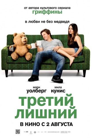 «Фильмы С Гоблинским Переводом Все Смотреть Онлайн» / 2008