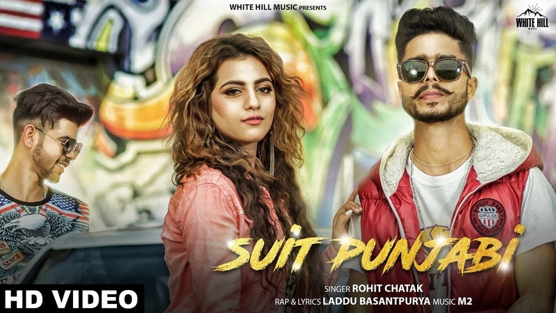 Suit Punjabi (Full Song)   Rohit Chatak   New Song 2019   White Hill Music