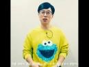 Ю ДжеСок видео-поздравление для VINXEN