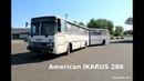 Американский Икарус 286. Перегон