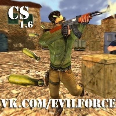 Counter-Strike Evilforce, 18 июля , Киев, id209627576
