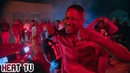 YG ''BLOOD WALK'' ft. Rich The Kid (Plug Walk Remix)