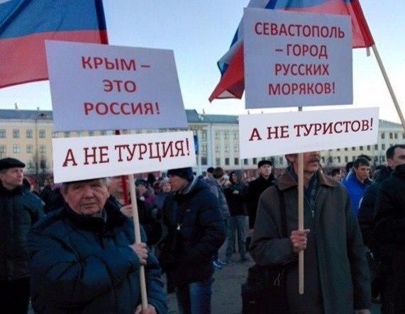 новости иркутская область