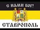 Николай Емелин в Ставрополе на День города-2014