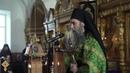 Проповедь иеромонаха Наума на начало Страстной седмицы и на праздник Вход Господень в Иерусалим