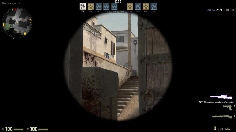 Lucky shot WarMox