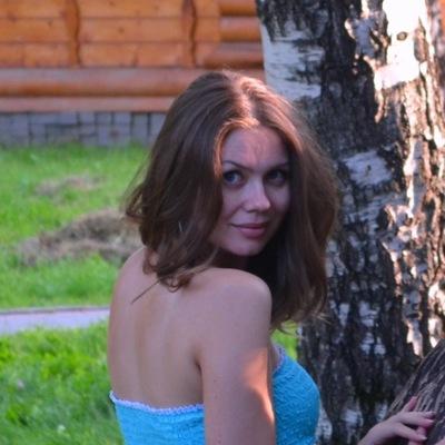 Елена Тютюгина, 25 ноября , Москва, id36530170