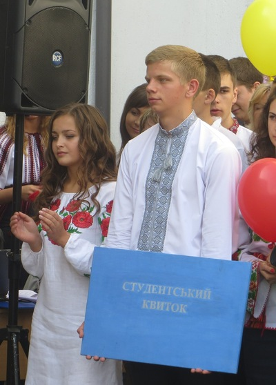 Олег Лабойко, 12 июня 1996, Львов, id100305096