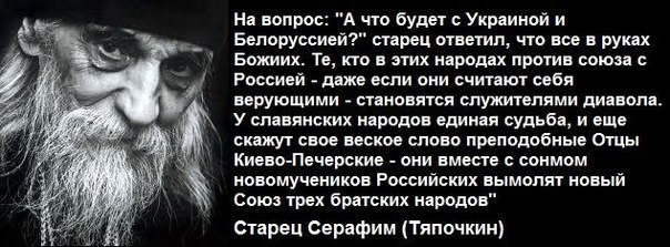 Родослава Мудрова   Киев