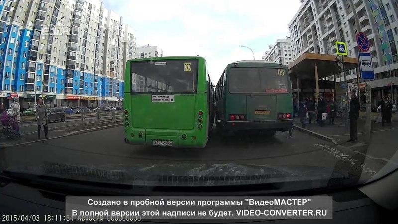 ДТП Екатеринбург ул. Вильгельма де Геннина