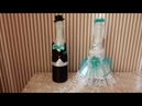 How to make the decor of the wedding the bride Bottle D.I.Y...Wedding Favors ideas..