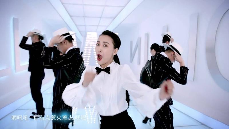 【HD】王蓉Rollin-抖抖傲MV(舞蹈版) [Official Music Video Dance Ver.]官方完整版