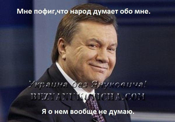 В новогоднем поздравлении Янукович похвастался ЕВРО-2012 и пообещал социальную справедливость - Цензор.НЕТ 846