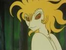 Mitsume ga Tooru TV Трёхглазый 23 серия