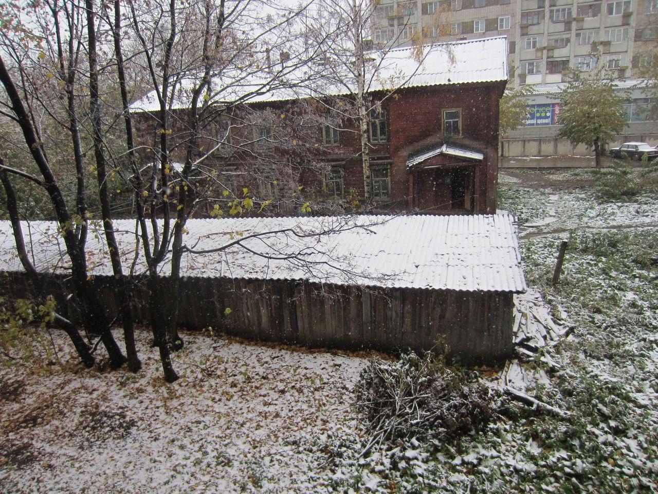 GISMETEO RU: Погода в Кирове на неделю Прогноз