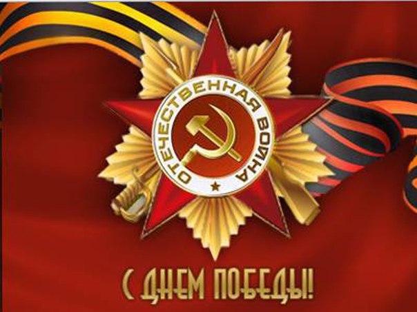 Песни Великой Отечественной Войны 1941-1945. текст песни анны герман надежда.