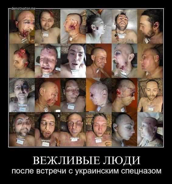 Передовая под Славянском: кадры из лагеря украинских силовиков - Цензор.НЕТ 7754