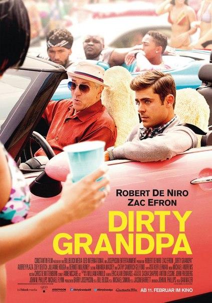 Дедушка легкого поведения (2016) ????