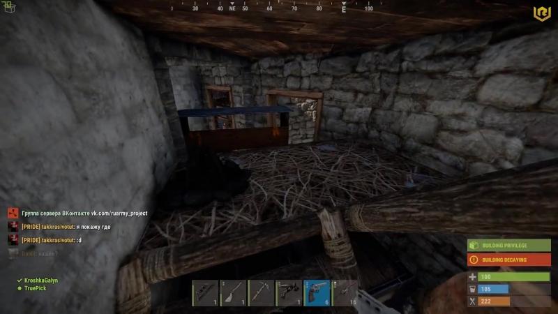 Denis Channel Rust Живём в чужом доме вместе с хозяевами Рейд разрывными на ящик серы