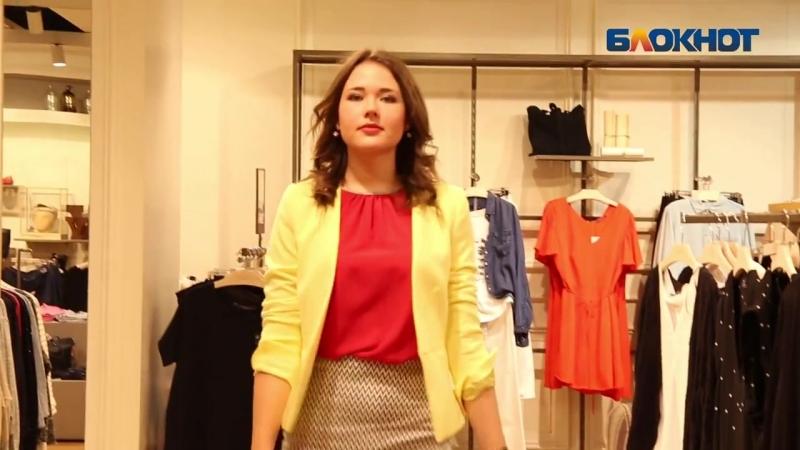 Мария Фомиченко выбрала «пасхальные мотивы» в выборе комплекта для похода в адми