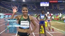2018 05 31 200m IAAF Diamond League Rome