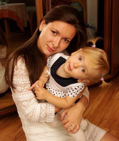 Елена Бардина, 6 сентября , Киев, id13810217