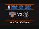 NBA   Knicks VS Raptors