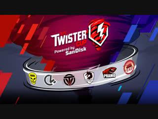 Жеребьёвка Blitz Twister Cup