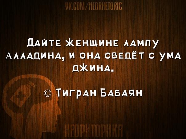 Фото №456263796 со страницы Эдгара Гайдамовича