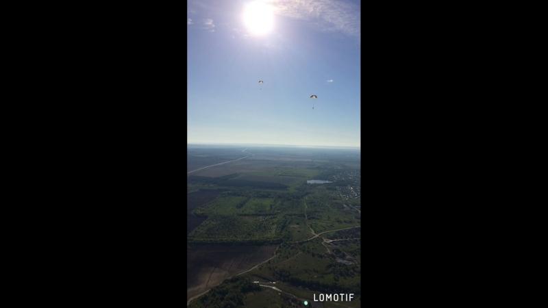 Прыжок с парашюта 😜😍