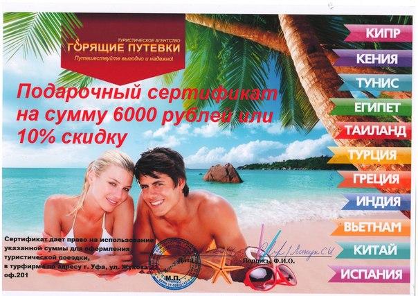 skritaya-porno-turki