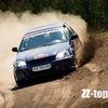 Trush Garage Rally Team