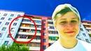 В поисках Mamixа / Как я нашёл дом, где живёт Мамикс ЭКСКЛЮЗИВ