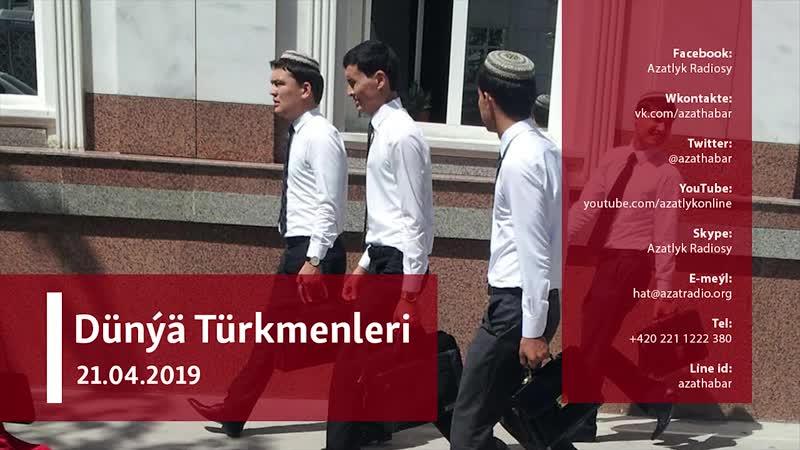 Türkmenistanda öňdeligi düzýän daşary ýurt uniwersitetleri, ýokary bilim we ýaşlar