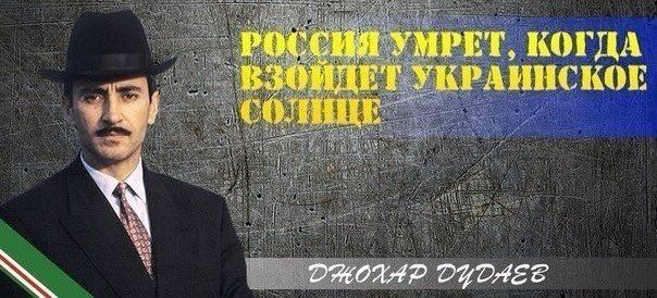 Россия еще раз подтвердила, что именно она контролирует террористов на востоке Украины, – Глава Минюста - Цензор.НЕТ 223