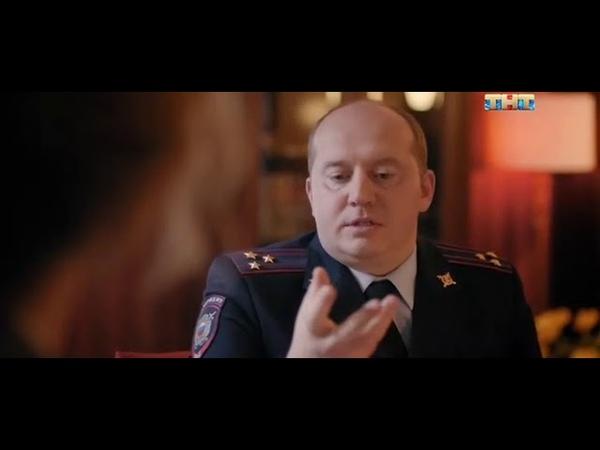 Полицейский с рублевки. покатать шары